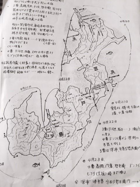 笠戸島の歴史_図1